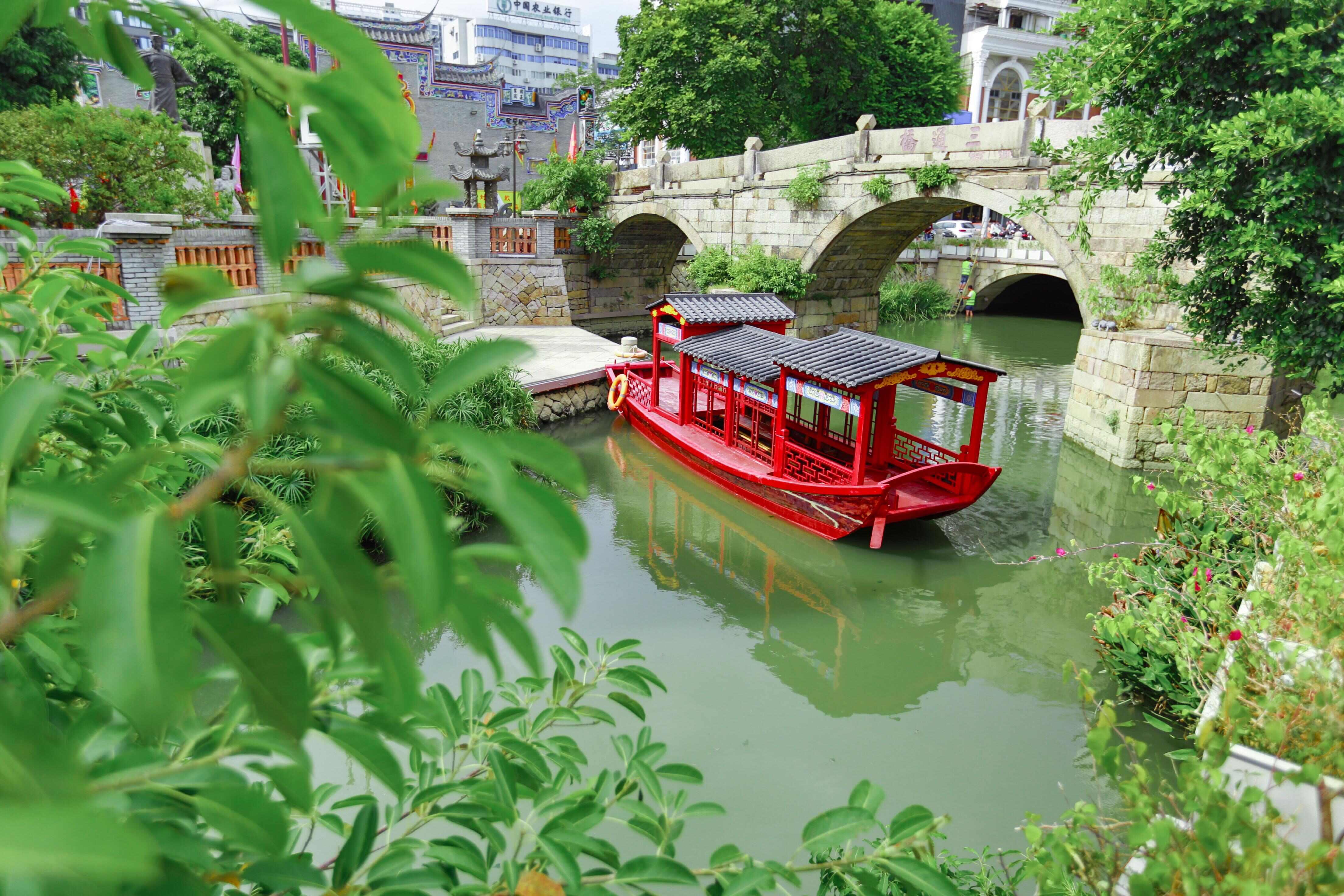 福建省福州市·鼓台中心区水系综合治理PPP项目