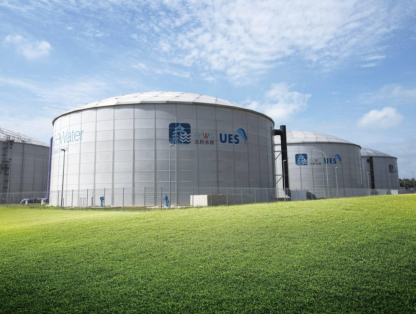 新加坡樟宜第二新生水厂项目