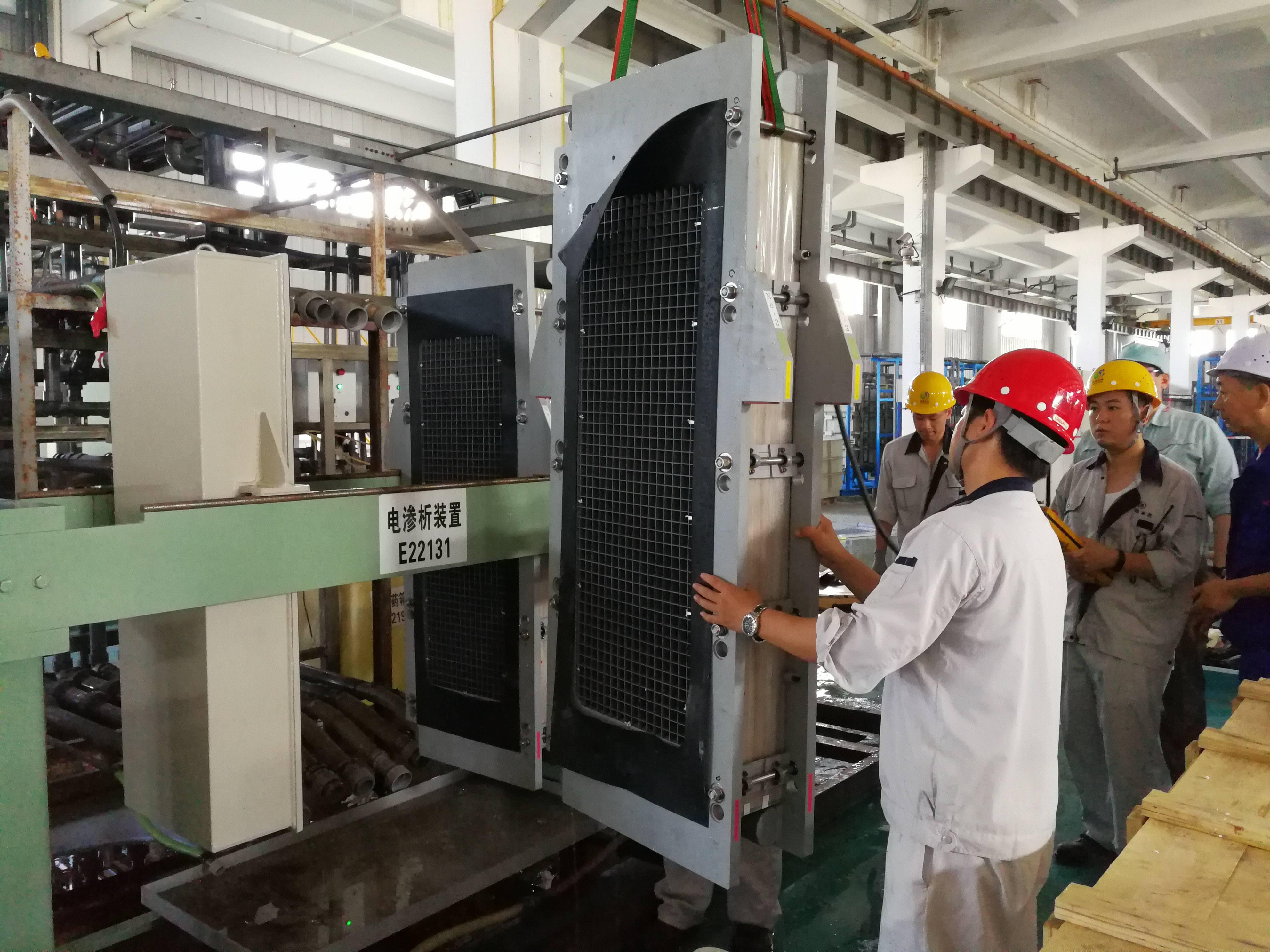 北控工业离子膜业务