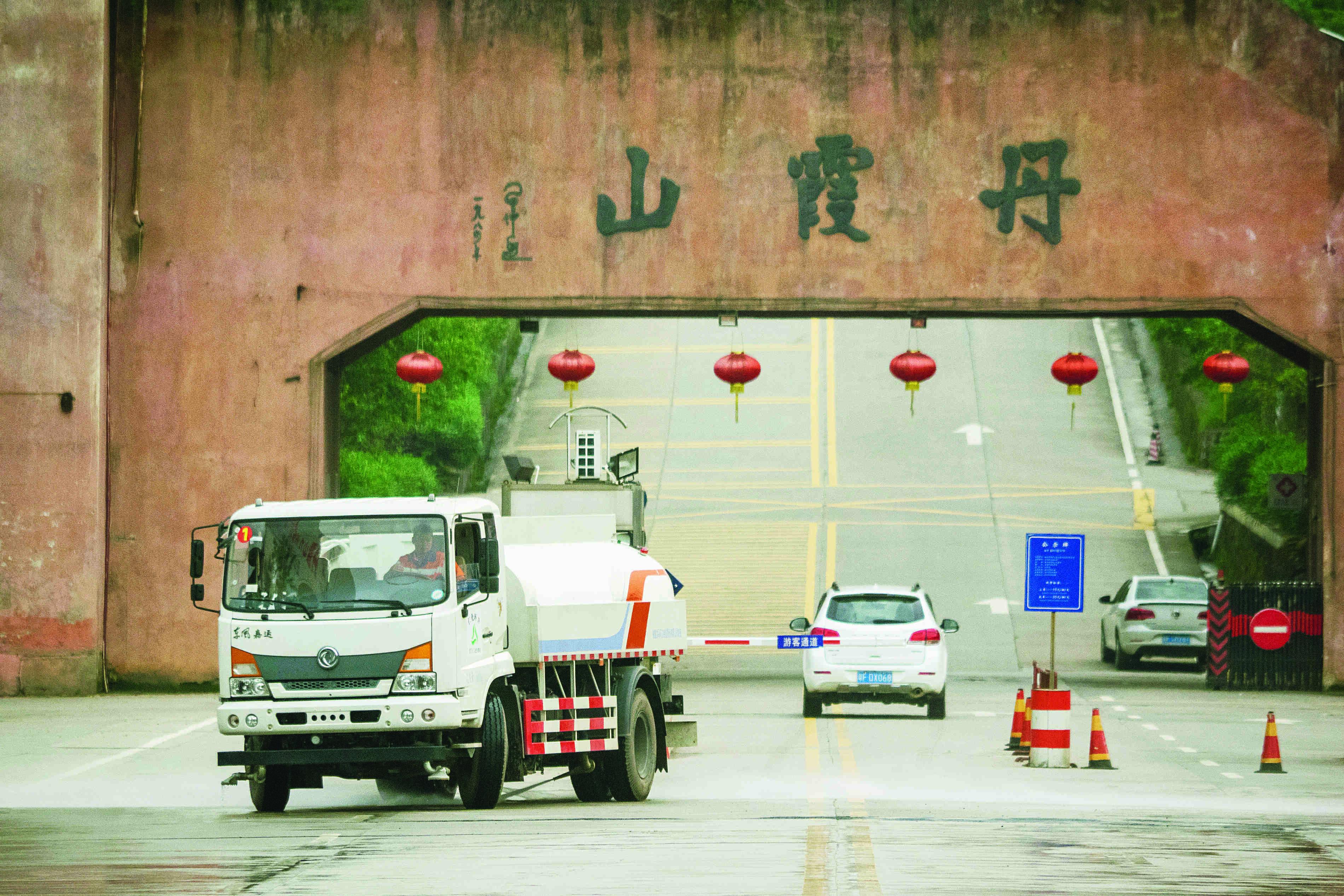 仁化县环卫市场化项目