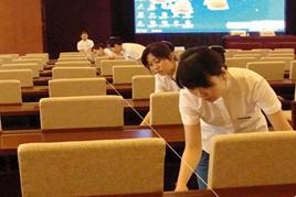 中国石化集团燕山石化公司物业服务项目