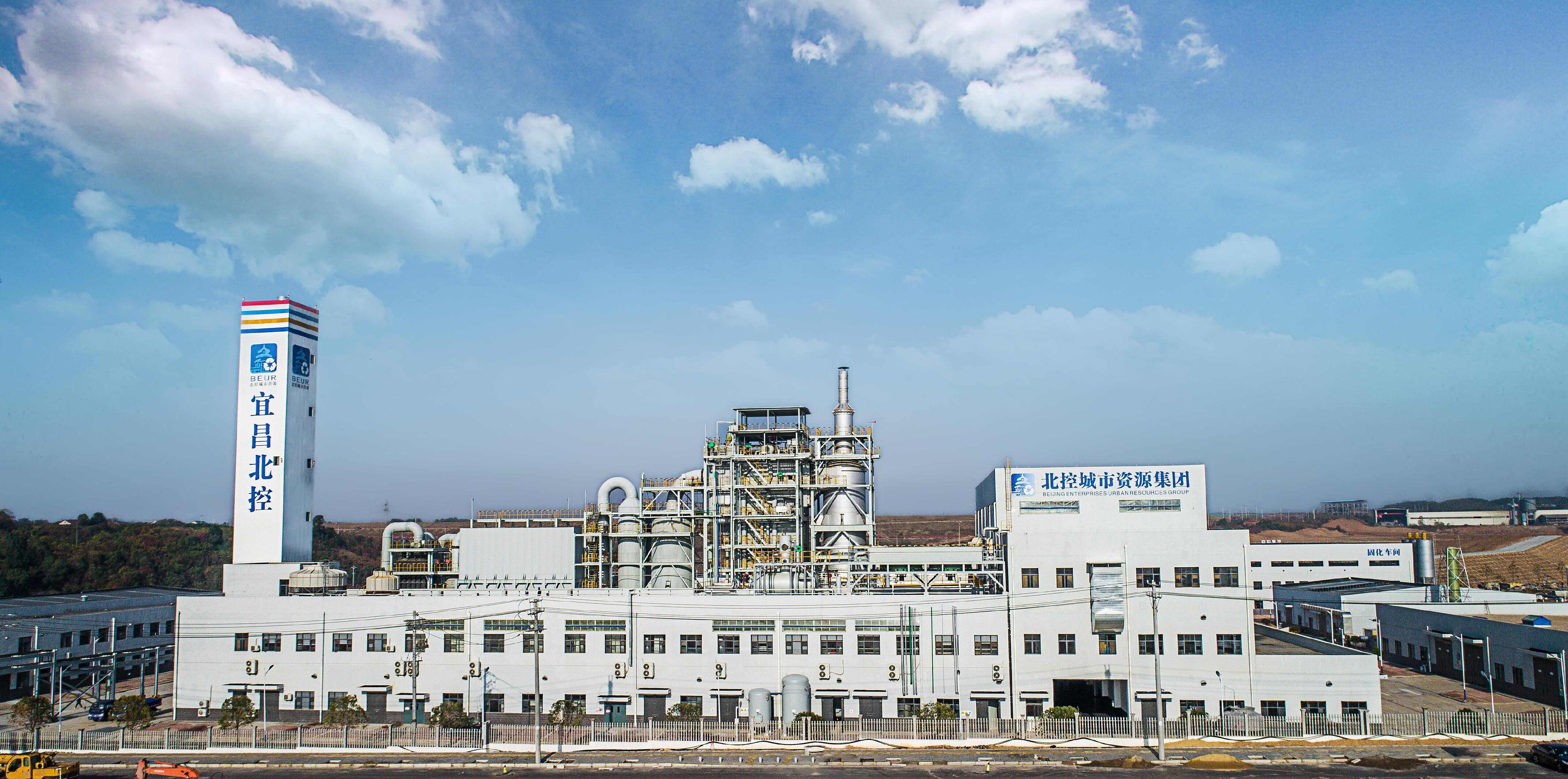 姚家港工业废物处置及资源化项目