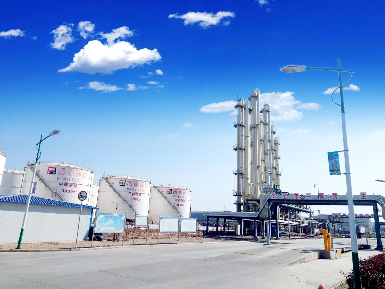 30万吨/年废甲醇及混醇回收循环利用项目