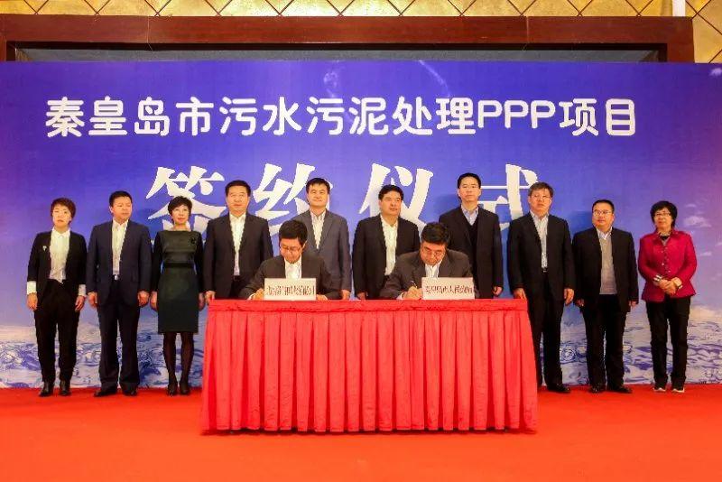 秦皇岛项目基金