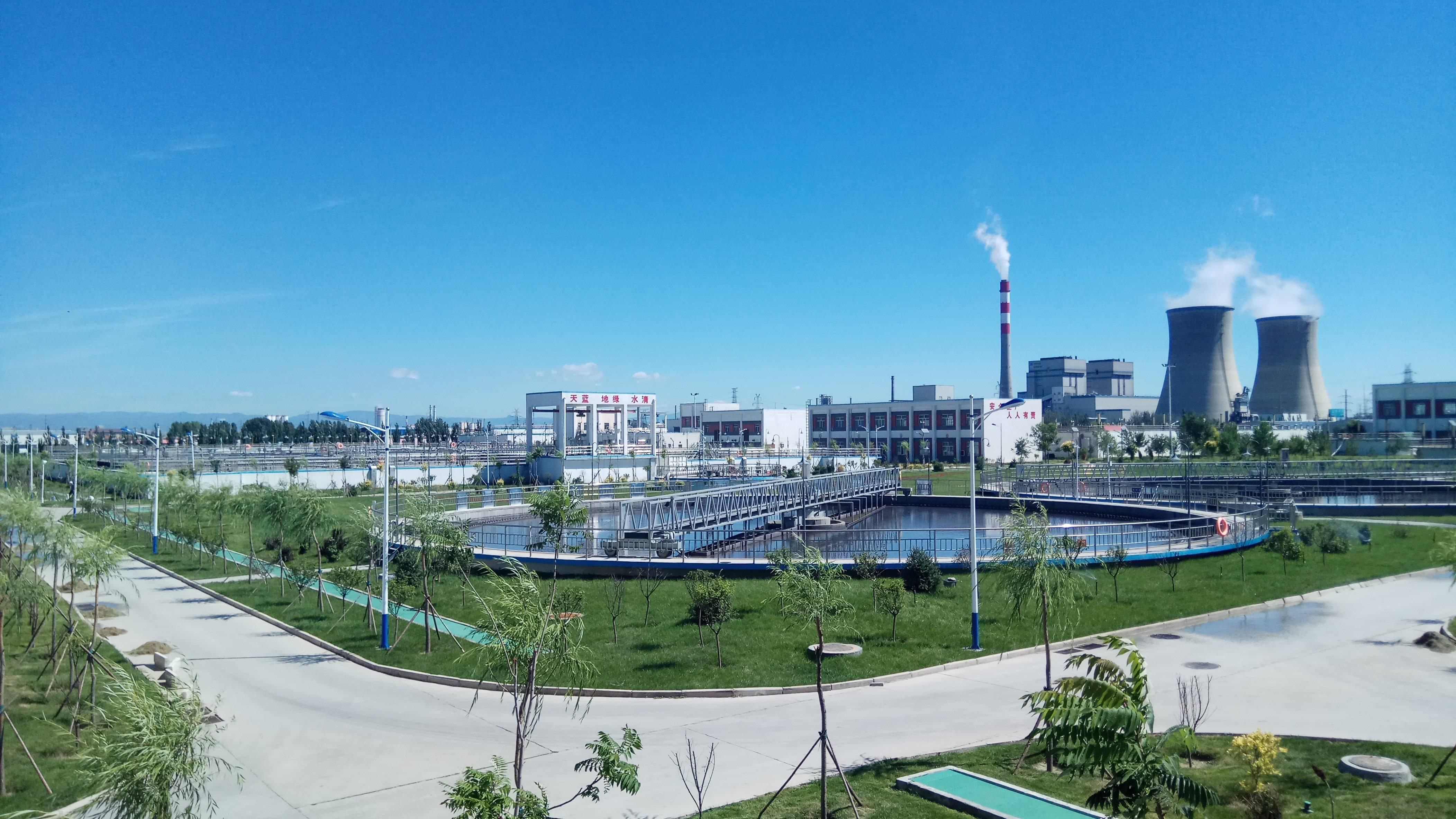 工业园区——呼和浩特市金桥污水处理厂提标扩建项目