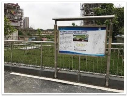 广东鹤山农污项目